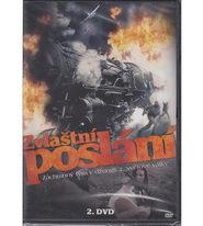 Zvláštní poslání 2. DVD