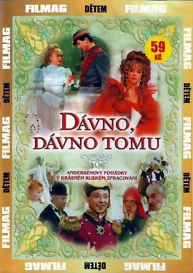 Dávno, dávno tomu - DVD