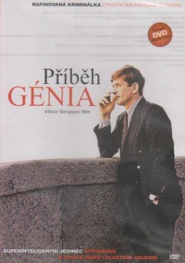 Příběh génia - DVD