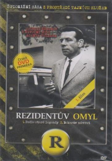 Rezidentův omyl - DVD