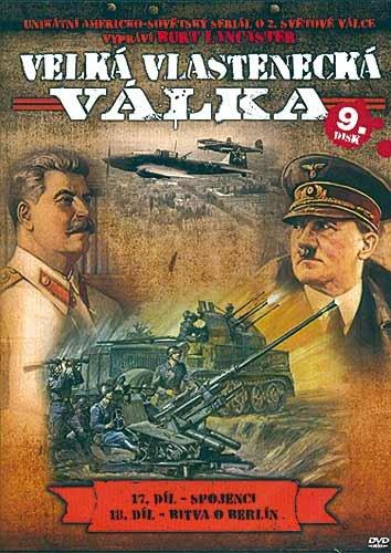 Velká vlastenecká válka 9.disk - DVD pošetka