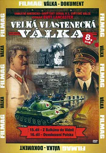 Velká vlastenecká válka 8.disk - DVD