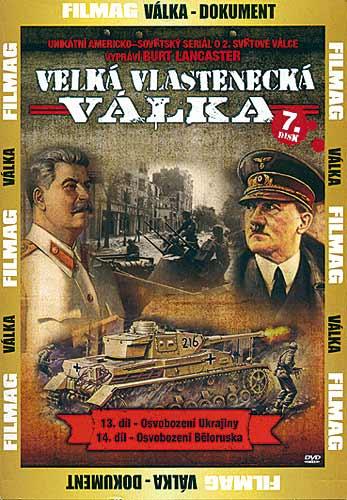 Velká vlastenecká válka 7.disk - DVD