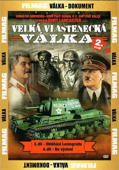 Velká vlastenecká válka 2.disk - pošetka DVD