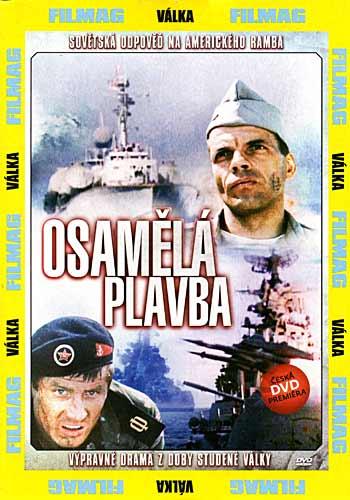 Osamělá plavba - DVD