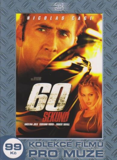60 sekund ( digipack ) - DVD