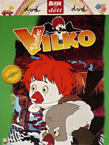 Vrabec Vilko - DVD