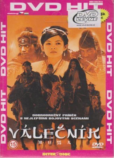 Válečník Musa- Woo-sung Jung ( pošetka ) - DVD