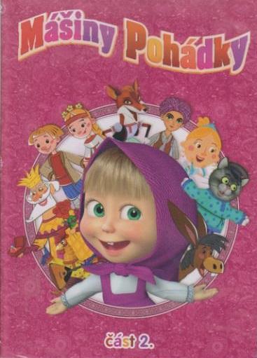 Mášiny pohádky 2 - DVD