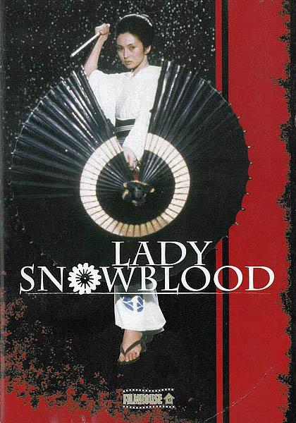 Lady Snowblood - DVD