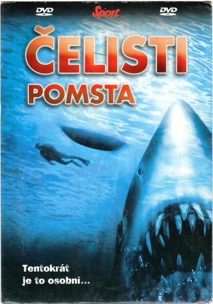 Čelisti: Pomsta - DVD pošetka