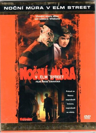 Noční můra v Elm Street - DVD
