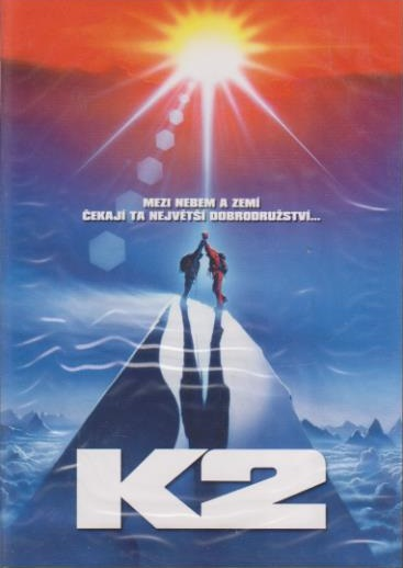 K2 ( plast ) DVD