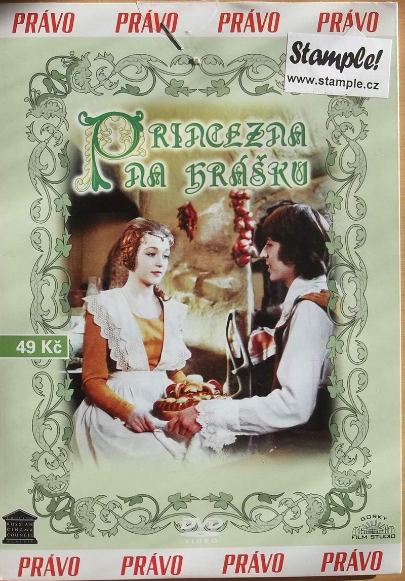 Princezna na hrášku - DVD