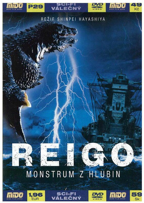 Reigo DVD