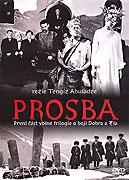 Prosba  DVD