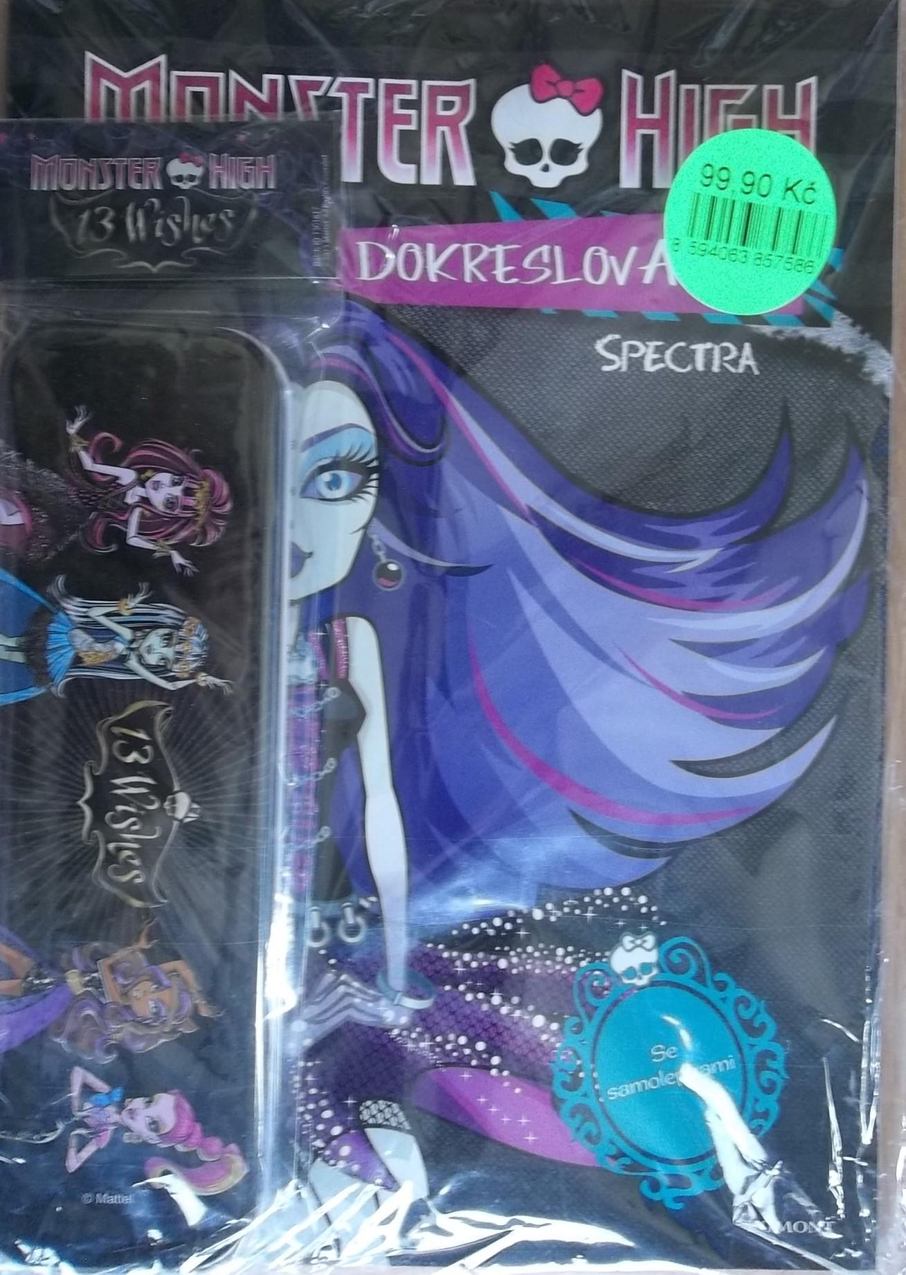 Monster High balíček s pouzdrem