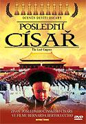 Poslední císař  - DVD pošetka