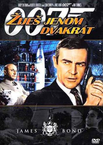 James Bond - Žiješ jenom dvakrát - DVD