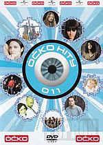 Óčko hity 011 DVD papírová pošetka