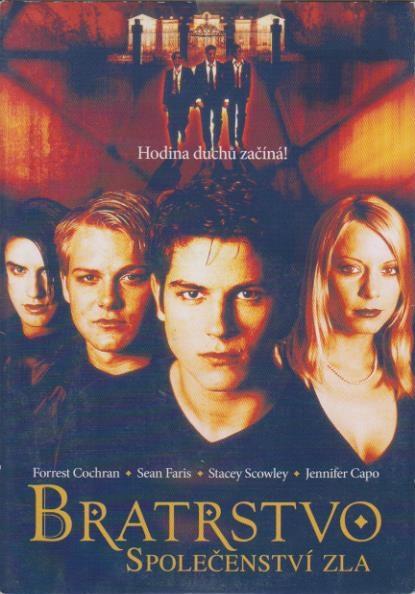 Bratrstvo: Společenství zla - DVD