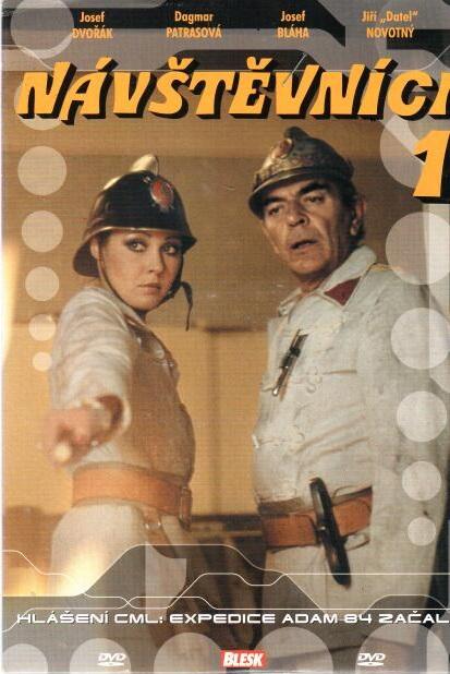 Návštěvníci - 1 (český seriál) - DVD