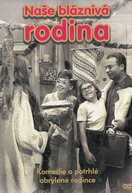Naše bláznivá rodina ( pošetka ) DVD