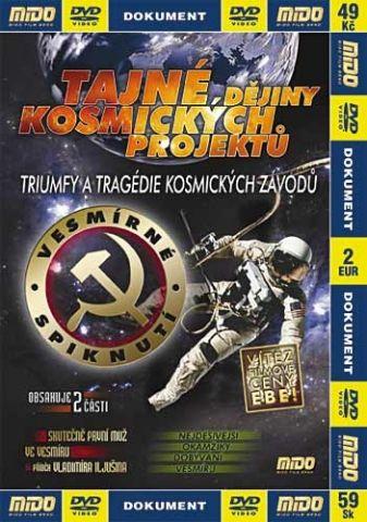 Tajné dějiny kosmických projektů - DVD