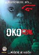 OKO 2 - DVD plast