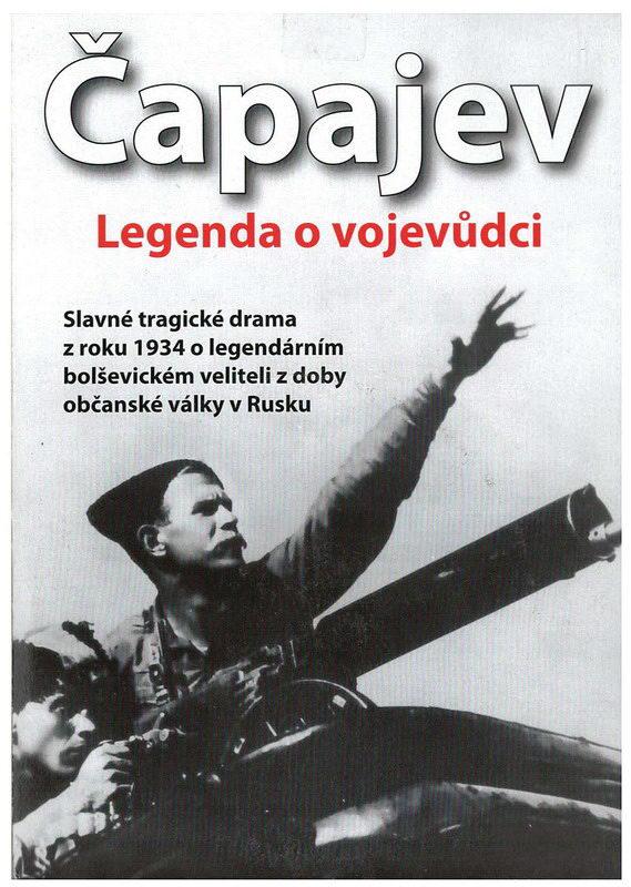 Čapajev - DVD