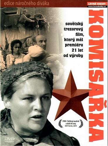 Komisařka ( originální znění s CZ titulky ) digipack DVD