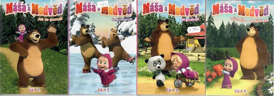 Kolekce Máša a medvěd, část 1- 4 ( 4x DVD )