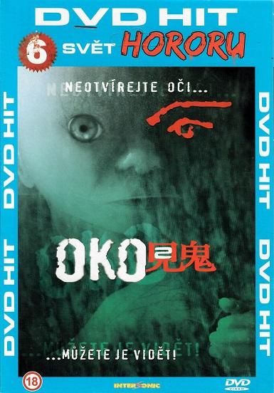 Oko 2 ( pošetka ) DVD