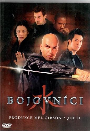 Bojovníci ( plast ) DVD
