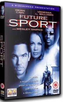 Future sport - DVD plast