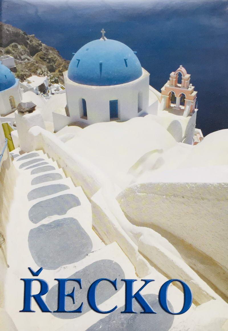 Řecko - DVD /plast/
