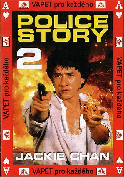 Police story 2 - DVD