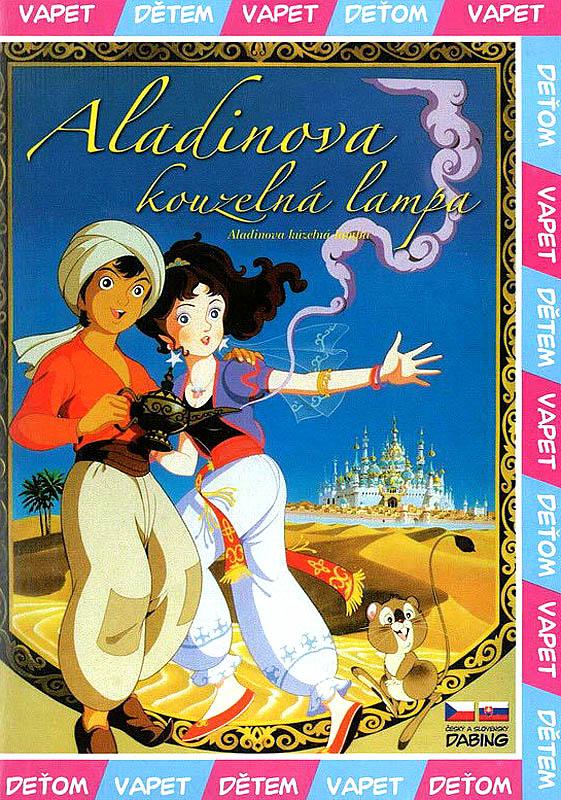 Aladinova kouzelná lampa - animovaný - DVD