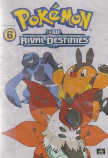 Pokémon : BW rival destinies 26. - 30. díl - DVD