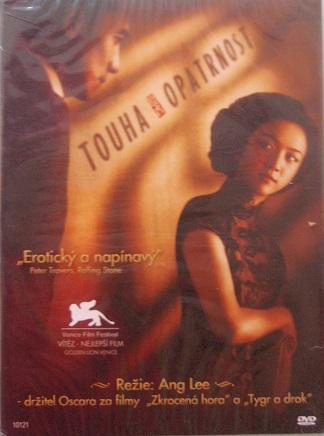Touha, opatrnost - DVD