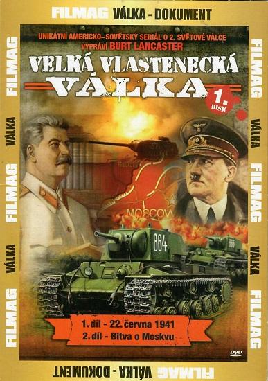 Velká vlastenecká válka 1.disk - pošetka DVD