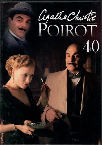 Poirot 40 - DVD