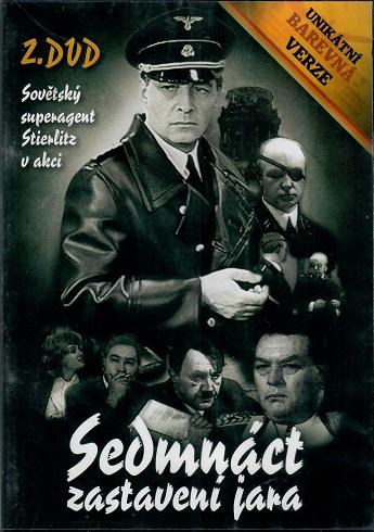 Sedmnáct zastavení jara - DVD 2 - slim