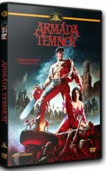 Armáda temnot - DVD