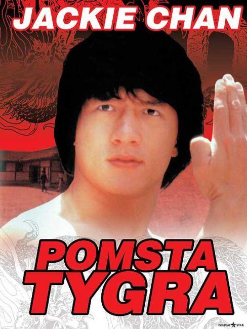 Pomsta tygra ( digipack ) - DVD