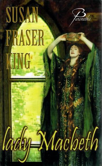 Lady Macbeth - Susan Fraser King