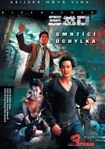 Smrtící úchylka ( digipack ) - DVD