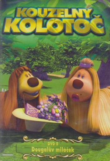 Kouzelný kolotoč - Dougalův miláček 05 - DVD