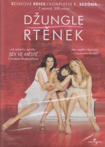 Džungle rtěnek - 2 disková edice / kompletní 1. sezóna 7 epizod - DVD