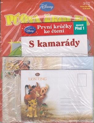 Púova školka,knížka,časopis + dárek 2.